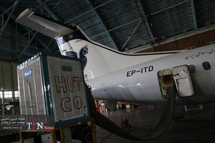 آغاز چک نیمه سنگین هواپیمای ATR