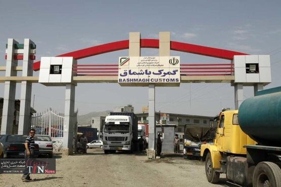 توقف دوهفتهای 150 کامیون پشت مرز «باشماق»