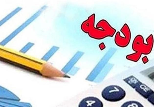 اصلاح بودجه، تغییر یک رویه غلط