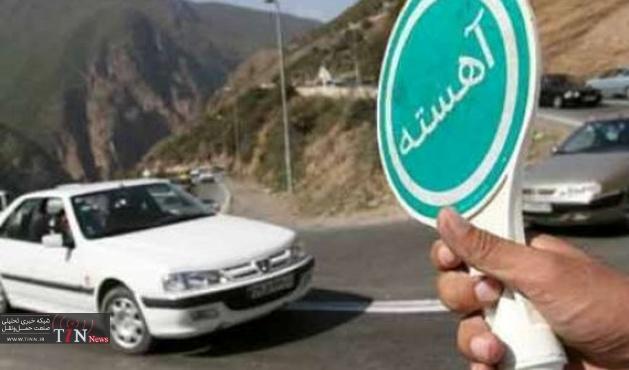 اعمال طرح ویژه ترافیکی درجاده های البرز