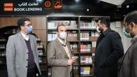 بازدید آقای دکتر چوبینه مدیرعامل شرکت شهر سالم شهرداری تهران از نمایشگاه عکس پویش فرهنگی
