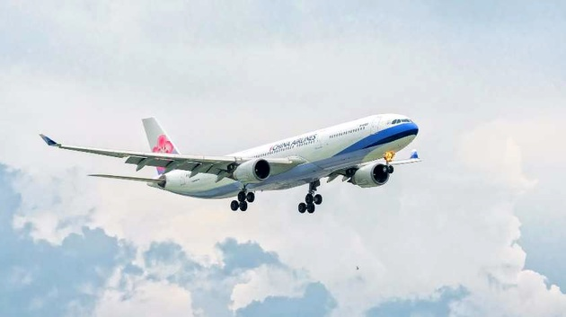Airbus Takes Another Key Step to Strengthen Its Presence in China