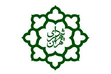 امضای میثاق نامه شرط حضور گزینه ها در رقابت شهرداری تهران