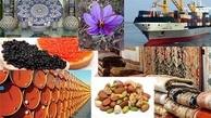 گزارش / گزارش تحلیل صادرات کالاهای غیر نفتی کشور طی ده ماهه سال ۹۵