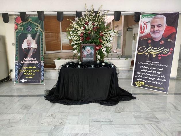 برگزاری مراسم بزرگداشت سردار سلیمانی در فرودگاه مهرآباد