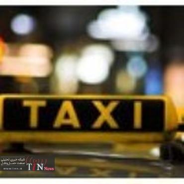 افزایش نرخ کرایه تاکسی از نیمه اردیبهشت سال جاری
