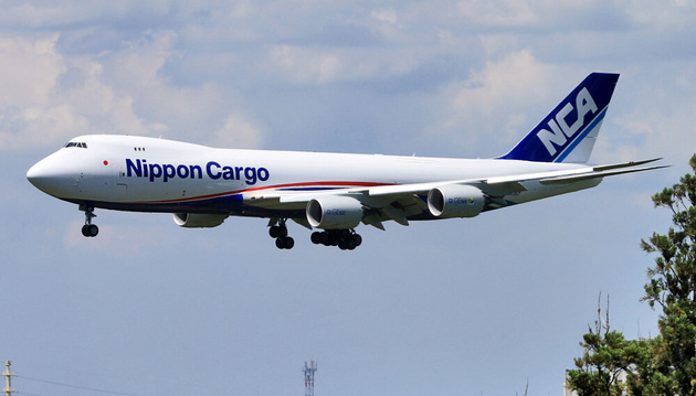 ASL Airlines Belgium Announces Agreement with Nippon Cargo Airlines