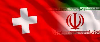 اصلاح موافقتنامه حمل و نقل جادهای مسافر و کالا بین ایران و سوئیس