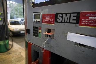خدایا این بنزین ارزون رو از ما نگیر!