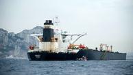 دادگاهی در واشنگتن به مصادره نفت گریس 1 رای داد