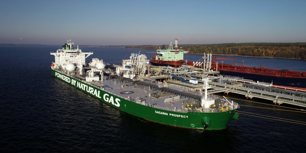 World's first LNG Aframax crude oil tanker completes first voyage