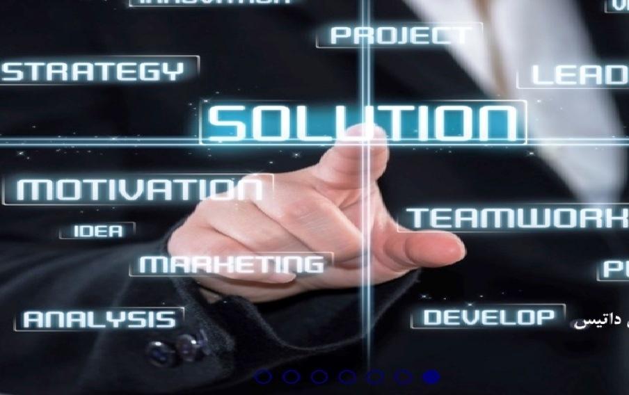 سمینار تخصصی راههای موفقیت در مناقصات بینالمللی برگزار میشود