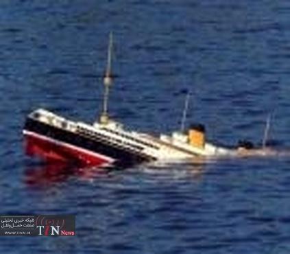 غرق کشتی مسافربری در شیلی