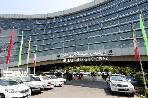سینماهای شهرداری تهران برای رسانهایها رایگان شد
