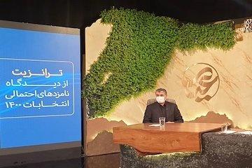 بهره برداری از بخش اول راه آهن چابهار - زاهدان تا خردادماه