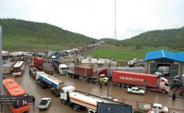 ترانزیت کالا در مرز باشماق به ۶ میلیون دلار در سال رسید
