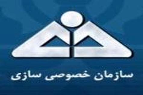 شرایط واگذاری حمل و نقل بین المللی خلیج فارس و ایران ایرتور