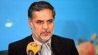 توقیف نفتکش ایرانی خلاف موازین بینالمللی است