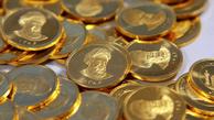 قیمت سکه ۳ هزار تومان افزایش یافت