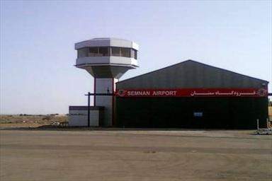 تخصیص ۳۰۰ میلیارد ریال اعتبار برای تکمیل فرودگاه سمنان موافقت شد