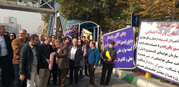 تجمع مالباختگان تعاونی مسکن شیده مقابل وزارت کار+عکس