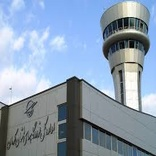 صدور سند مالکیت اراضی فرودگاه شهر کرمان