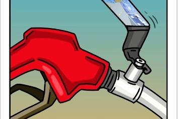 کاریکاتور/بازگشت کارت سوخت جدی است