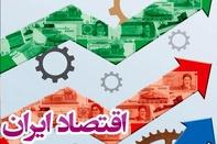 مقاله/ تحلیل تاثیر زیرساخت های صنعت حمل و نقل بر رشد اقتصادی در ایران 1390-1353