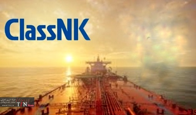 ClassNK issues Hong Kong Convention Statements of Compliance to two additional ship recycling facilities in India