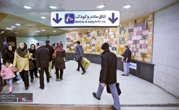 صدای بازیهای کودکانه در ایستگاههای مترو میپیچد؟