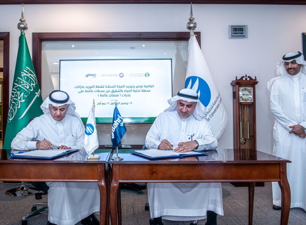 Bahri signs SAR 760 million agreement with Saline Water Conversion Corporation for transport of desalinated water