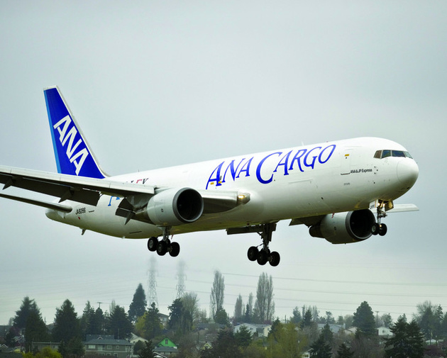 ANA international freight soars by a third