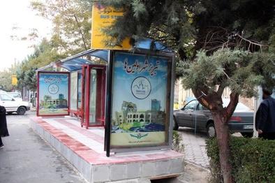 آغاز طرح بهسازی و کف سازی ایستگاه های اتوبوس در تبریز