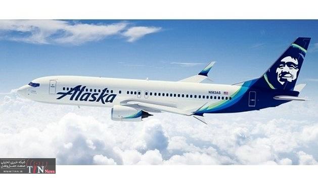 Alaska unveils new livery and brand