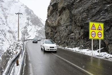 جادهها بلای جان کوهستانها