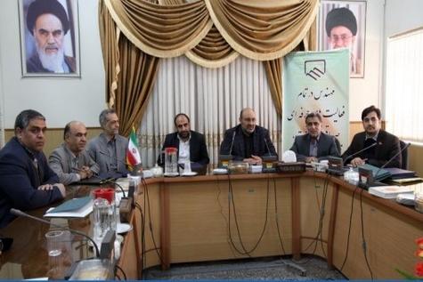 اعطای اعتبارنامه منتخبین هیئت مدیره دوره هفتم سازمان نظام مهندسی ساختمان استان یزد