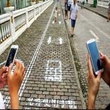 چین پیادهرو مخصوص معتادان به موبایل ساخت!