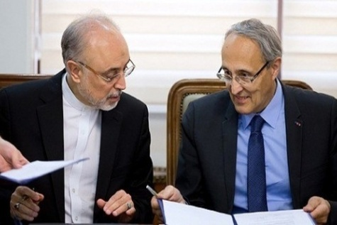 Iran, ITER Sign Confidentiality Agreement
