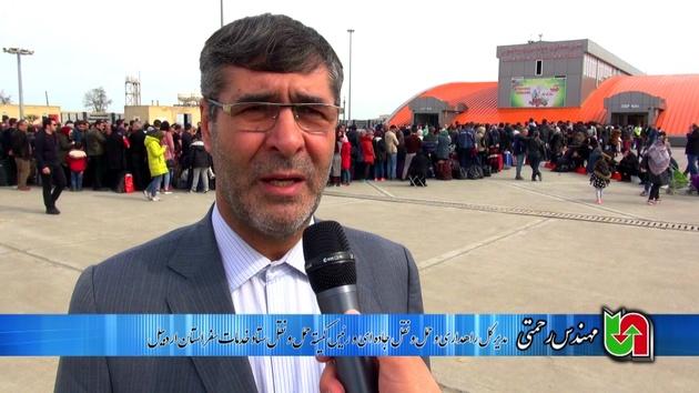 ورود 23 هزار گردشگر خارجی از مرز بیلهسوار