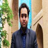 متن استعفای داماد رییسجمهور منتشر شد