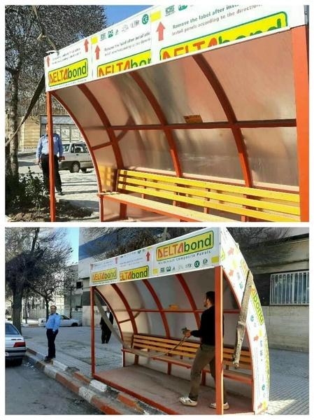 صندلی ایستگاههای اتوبوس شهر قزوین تعویض میشود
