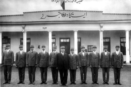 سالروز تاسیس و راهاندازی راهآهن سراسری ایران