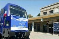 مناقصه بهسازی سکوی دو ایستگاه نیشابور