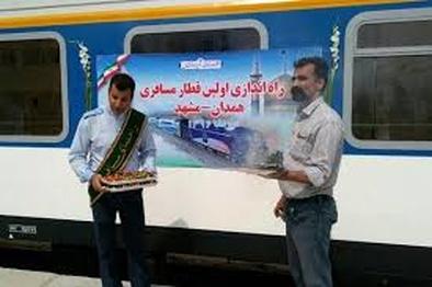 تغییر ساعت حرکت قطار همدان- مشهد از امروز