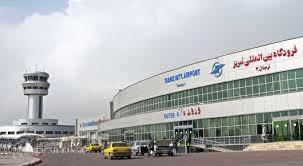 بازدید امیرمکری از فرودگاههای آذربایجان