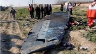 تصمیم جدید ایران در مورد جعبه سیاه هواپیمای اوکراینی