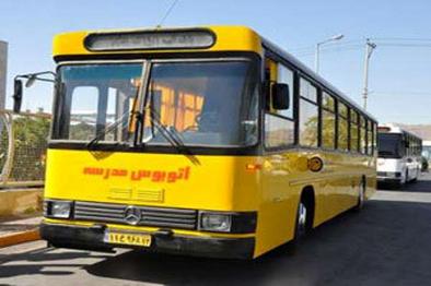 کرج اتوبوس ویژه مدارس ندارد
