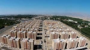 رفع موانع ساخت مسکن به دستور رییس جمهور