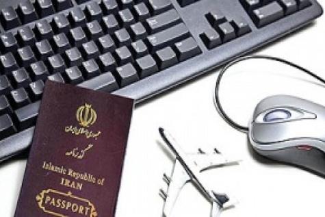 تصویب دستورالعمل خدمات مجازی گردشگری