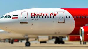 آخرین وضعیت بورسی شدن یک شرکت هواپیمایی